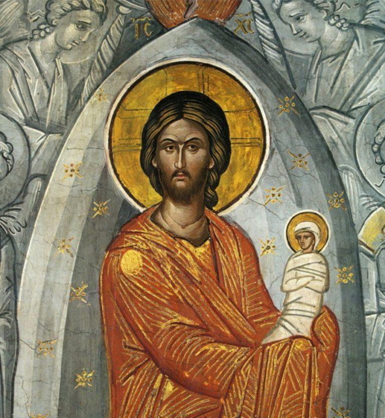 Христос и душа Богородицы