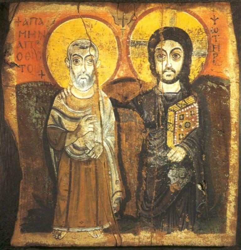 Христос и св. Мина. VI-VII вв.