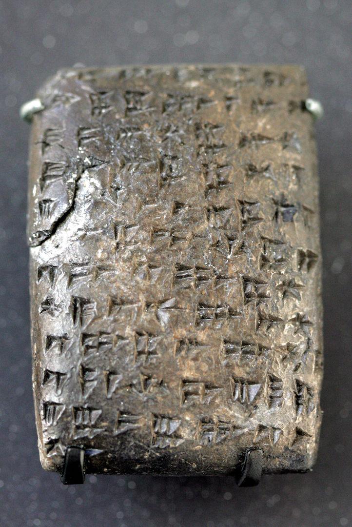 Хурритская клинопись