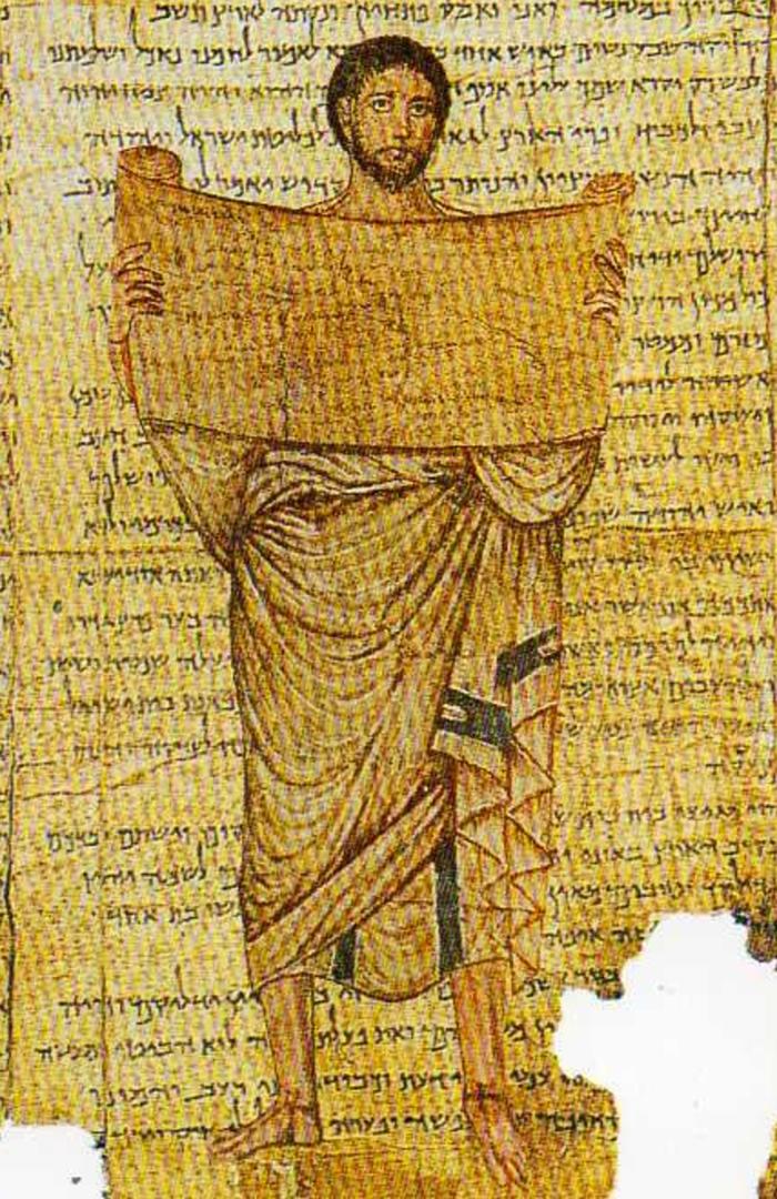 Иеремия или Ездра, держащий свиток. 303-256 гг. н.э.