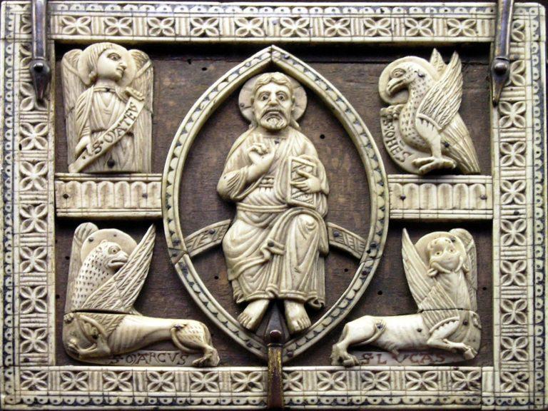Иисус Христос с символами четырёх евангелистов. XIII в. Кёльн