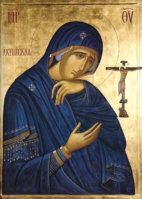 Икона из церкви Ахтырской Божией Матери