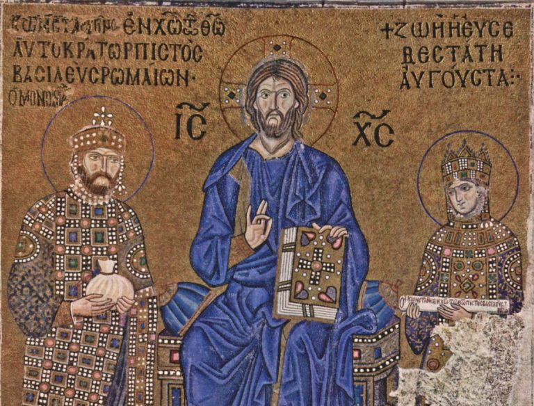 Император Константин Мономах и императрица Зоя перед Христом с дарами. XI в.