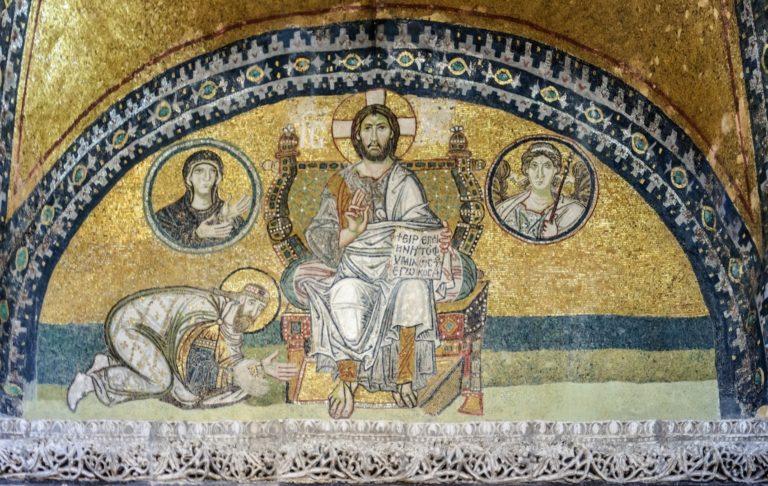 Император Лев VI перед Христом. IX в.