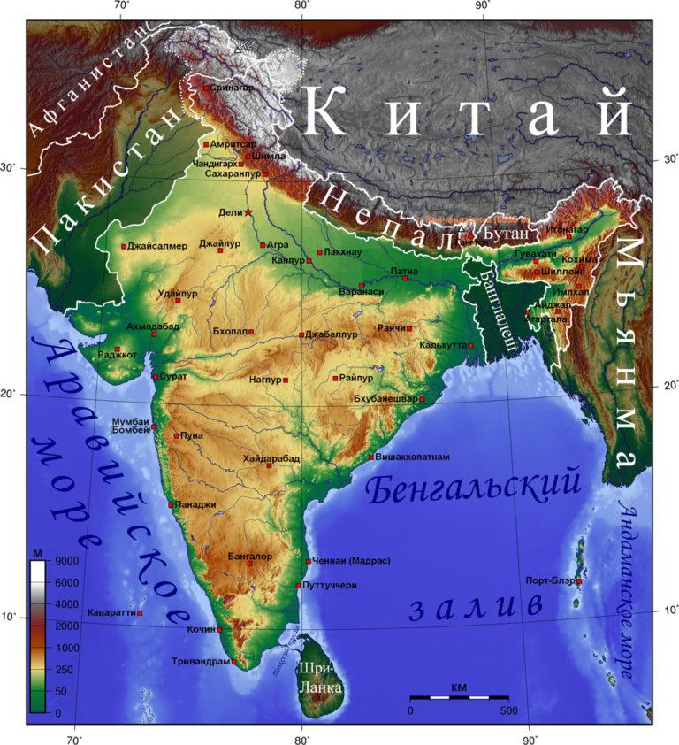 Индия и сопредельные страны