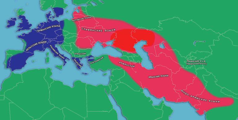 Индоевропейские языки в зонах своего формирования на карте Евразии