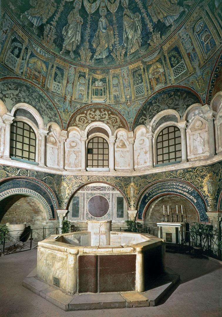 Интерьер баптистерия православных. Рубеж IV – V вв. Равенна