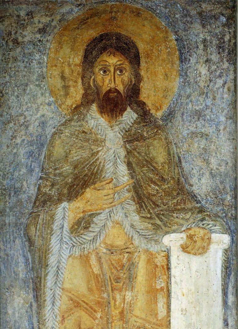 Иоанн Креститель. XI в.