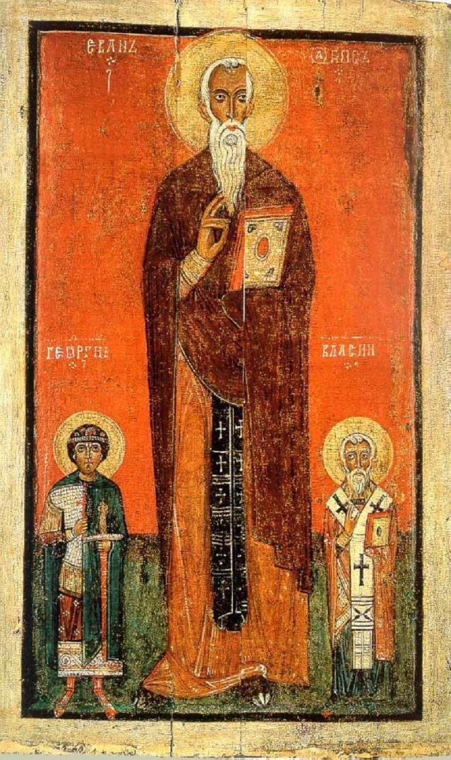 Иоанн Лествичник, Георгий и Власий. XIII в.
