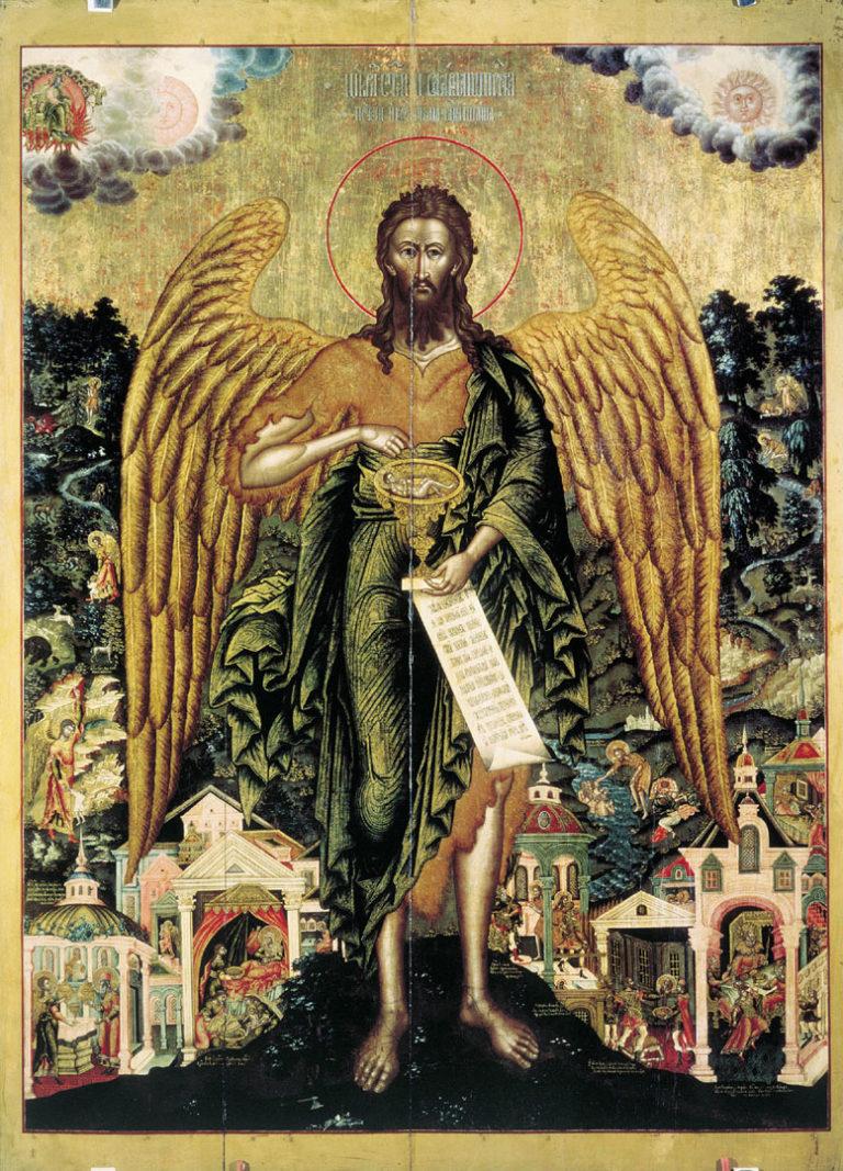 Иоанн Предтеча Ангел пустыни. Начало XVIII в.