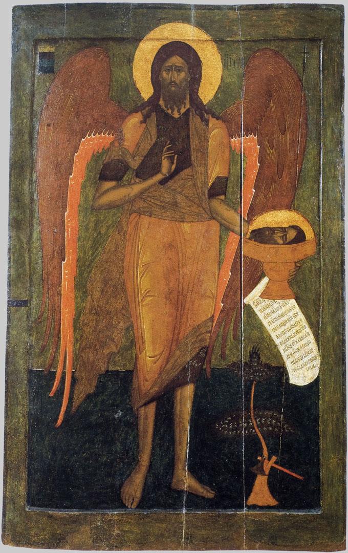 Иоанн Предтеча – ангел пустыни. XVI в.