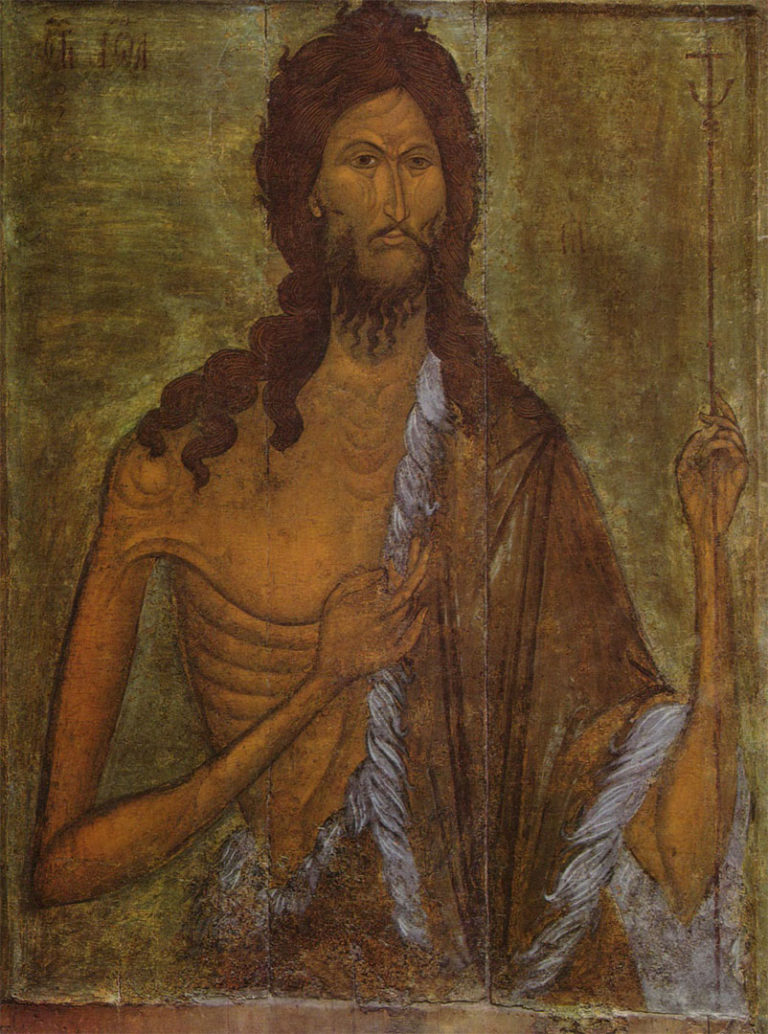 Иоанн Предтеча поясной. XVI в.