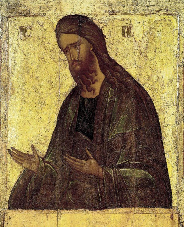 Иоанн Предтеча. 1 четверть XV в.