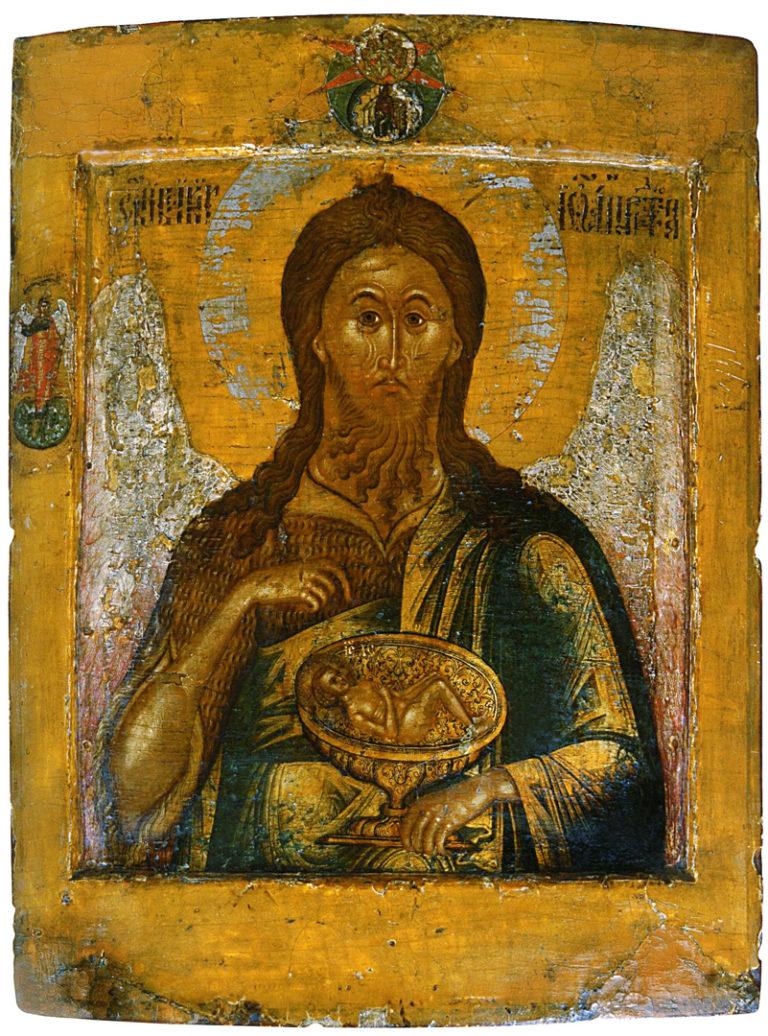 Иоанн Предтеча. Середина XVII в.