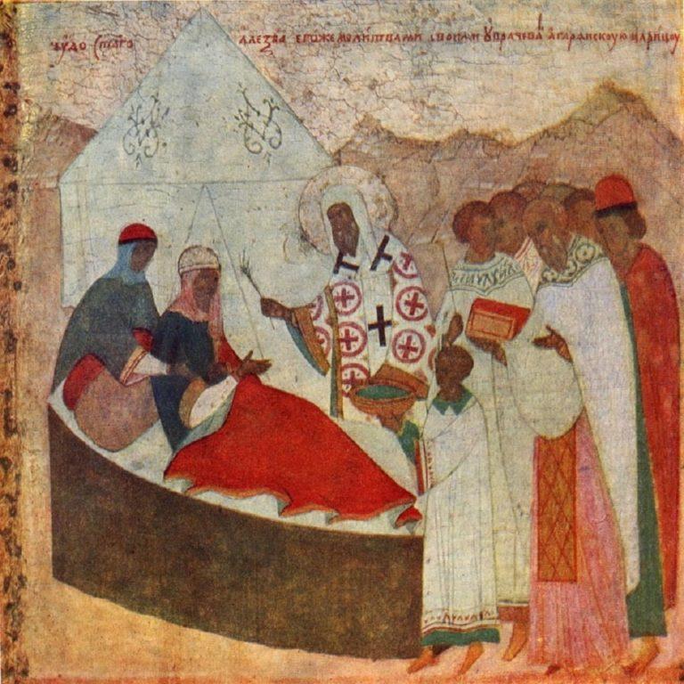 Исцеление Тайдулы митр. Алексием. Конец XV в.