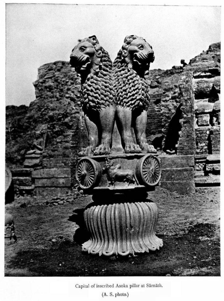 Капитель стелы Ашоки, символ индийской государственности. III в. до н.э.