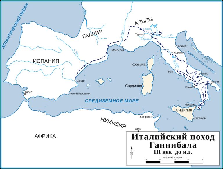 Карта Италийского похода Ганнибала
