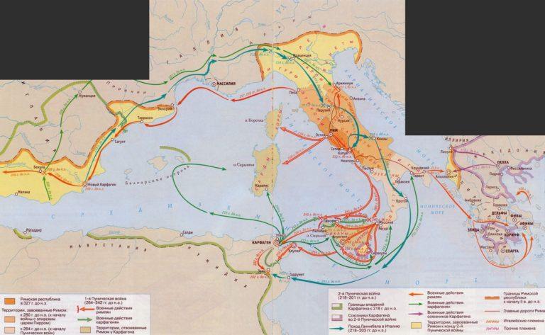 Карта Пунических войн