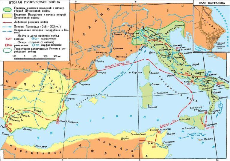 Карта Второй Пунической войны