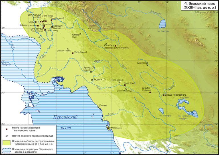 Карта мест, где найдены надписи на эламском языке. XXIII-II вв. до н.э