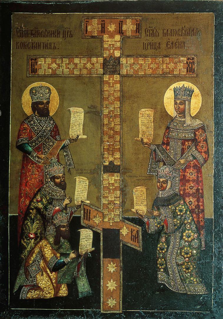 Кийский крест с предстоящими. 1670-е