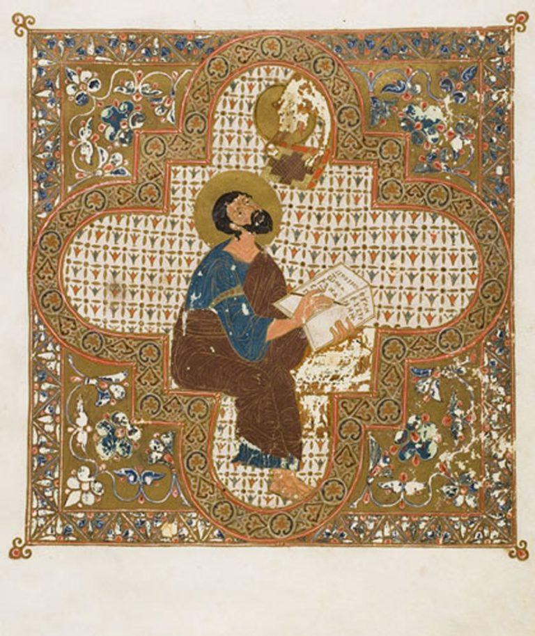 Книжная миниатюра. 1056-1057 гг.