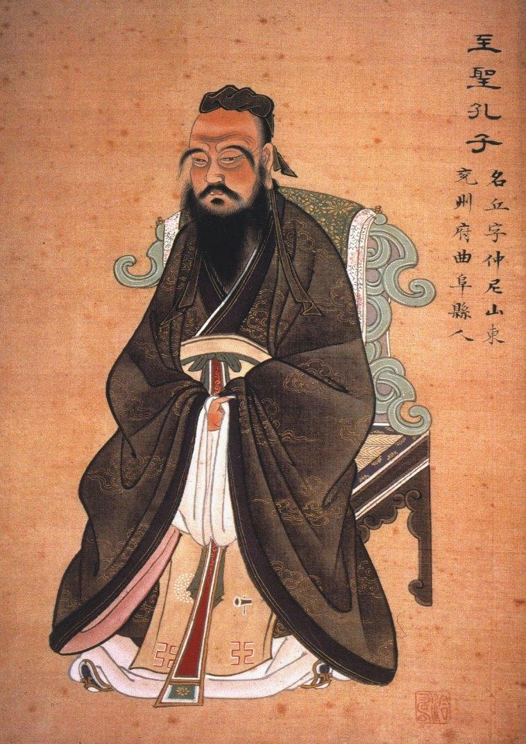 Конфуций (кит. 孔子, ок. 551 до н.э. — 479 до н.э.). Ок. 1770