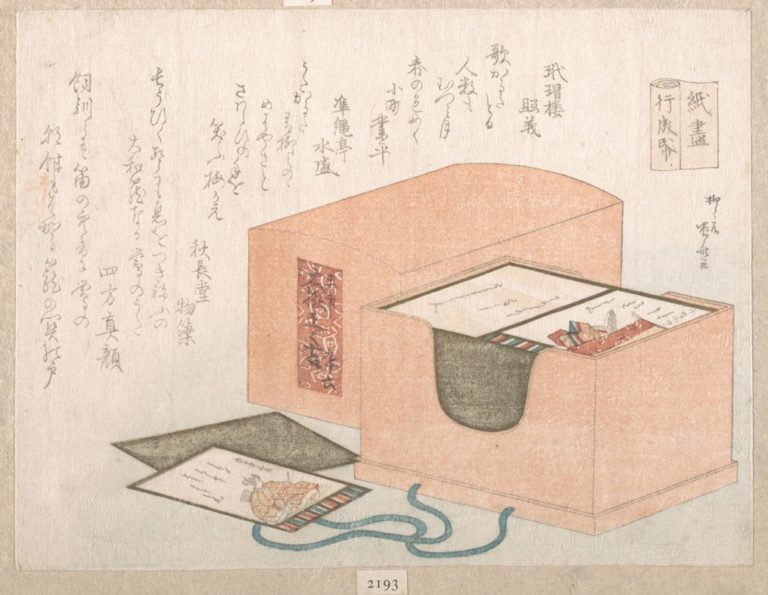 Коробка с картами для игры. Япония, XIX в.
