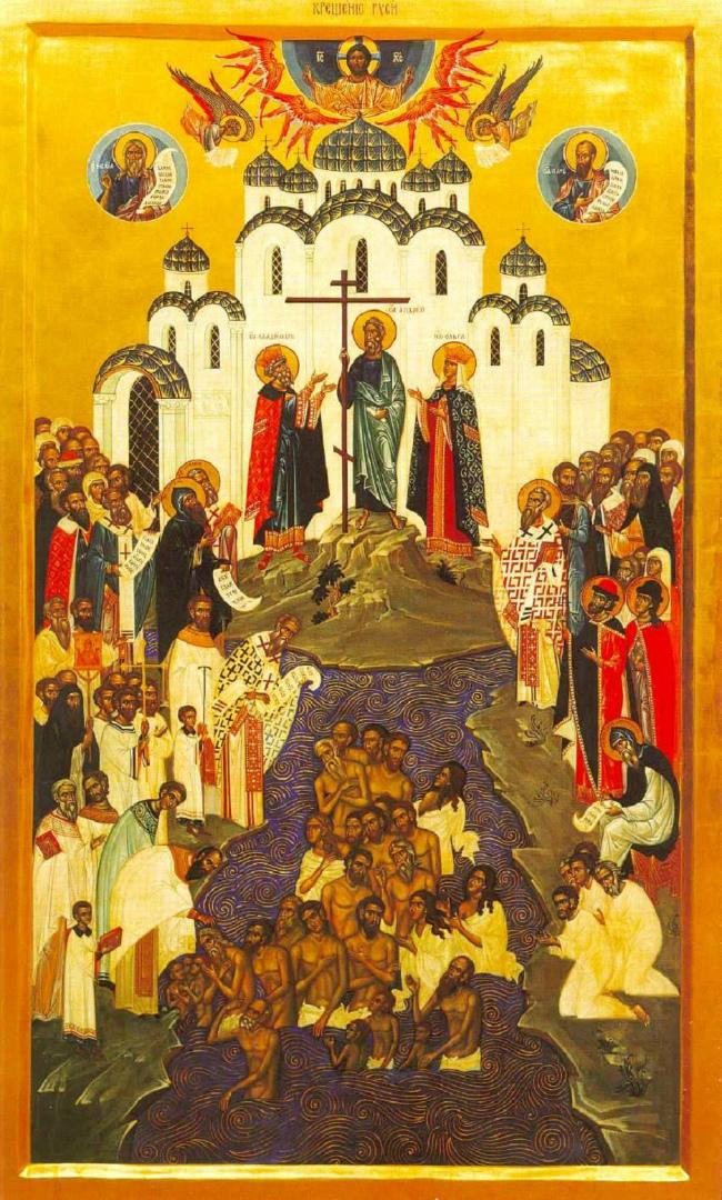 Крещение Руси. 1988
