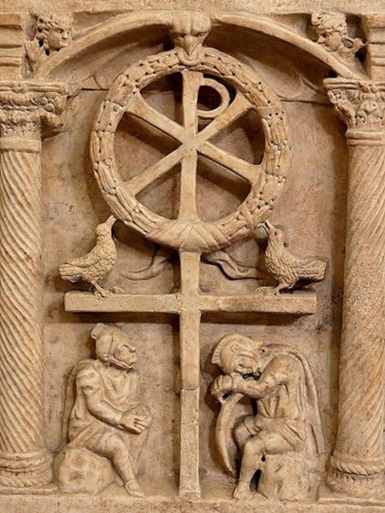 Крест императора Константина