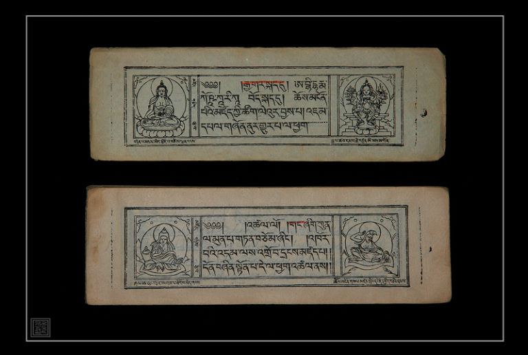 Ксилография с текстом Абхидхармакоши и иллюстрациями. Начало XX в.