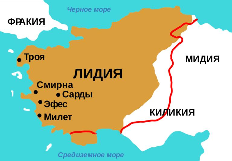 Лидийское царство при Крезе