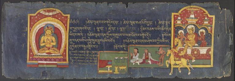 Лист из рукописи Праджняпарамиты. Тибет, XIII в. Художественный музей Уолтерс, Балтимор