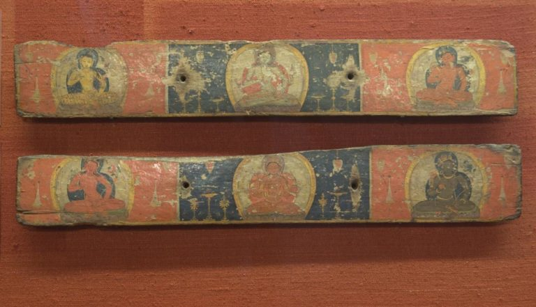 Листы из рукописи Праджняпарамиты с изображениями бодхисаттв. Непал, XII в.