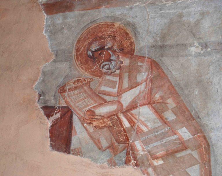 Литургия святых отцов. 1378 г.