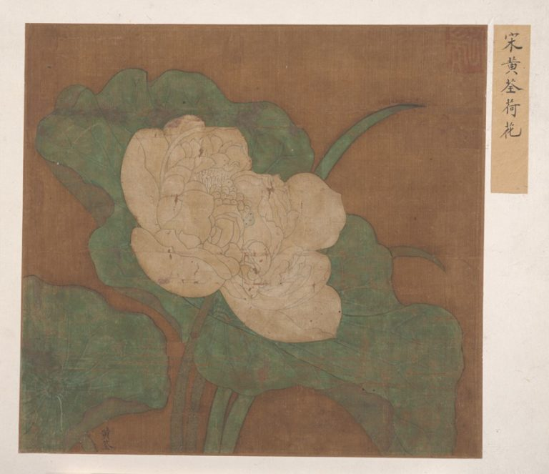 Лотос. Китай, XIV–XVII вв.