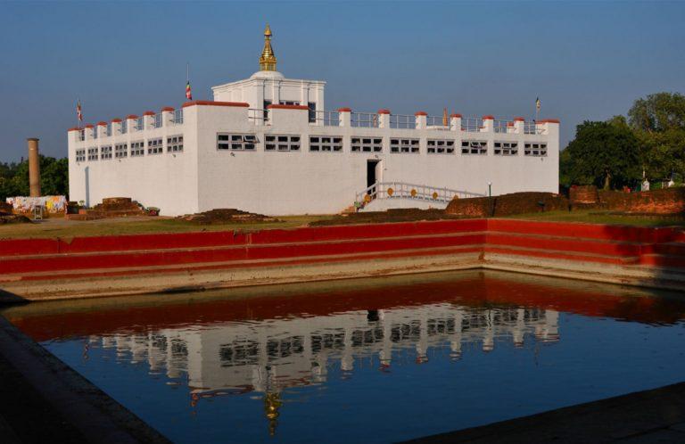 Лумбини - место рождения Будды