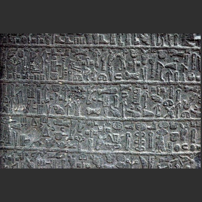 Лувийские иероглифы