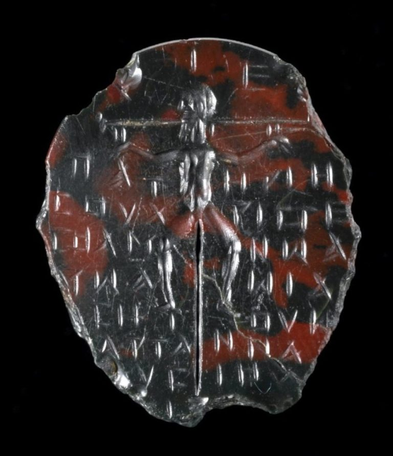 Магическая гемма из Газы. Кон. II - нач. III вв. н.э.
