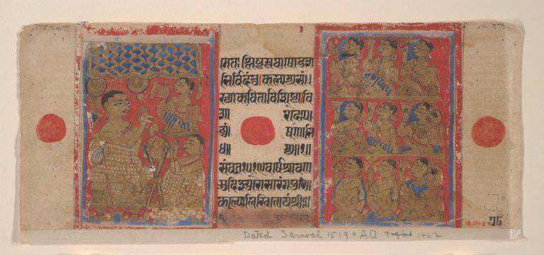 Махавира проповедует монахам и монахиням. Индия, XV в.