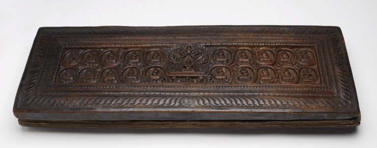 Манускрипт Праджняпарамиты. Тибет, XIII в.