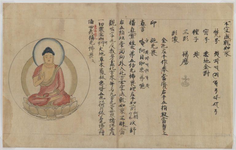 Манускрипт с изображением Будды. Япония