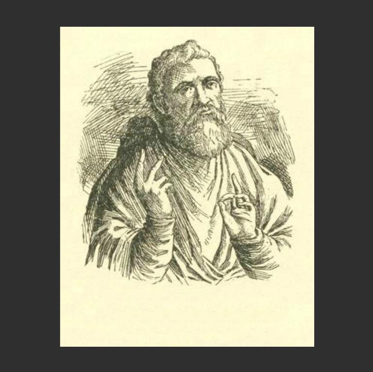 Марк Юниан Юстин (II-III вв.)