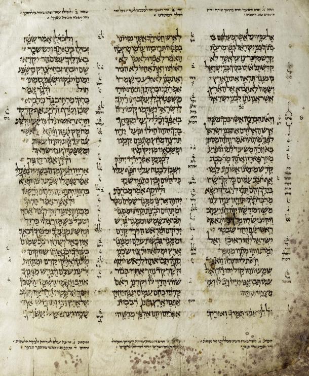 Масоретский текст Библии на древнееврейском языке. Второзаконие 32:50 – 33:29