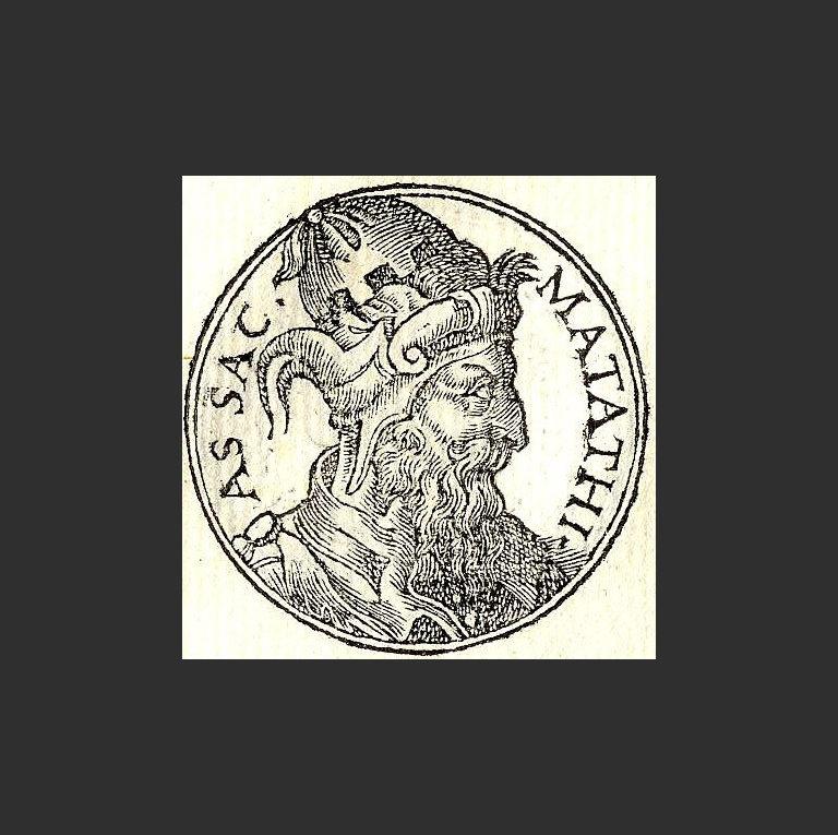 Маттафия (ум. в 166 г. до н.э.)