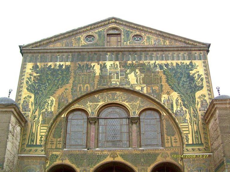 Мечеть омейядов в Дамаске. VIII в.