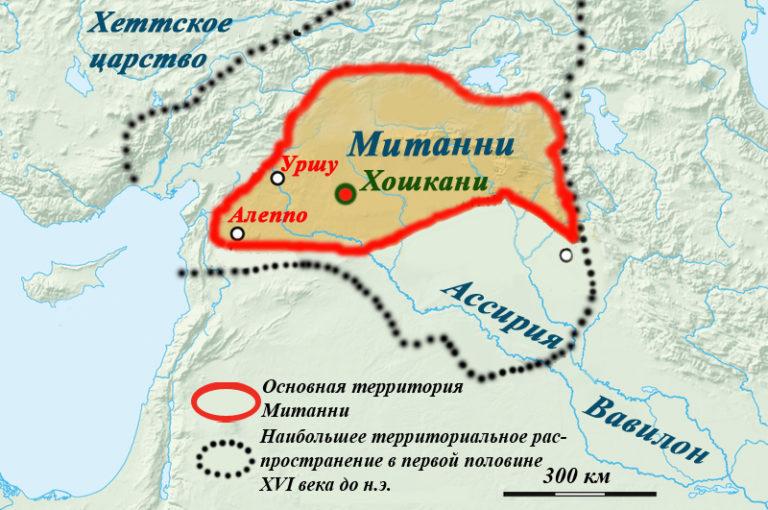 Митаннийское царство. XVII—XIII вв. до н. э.
