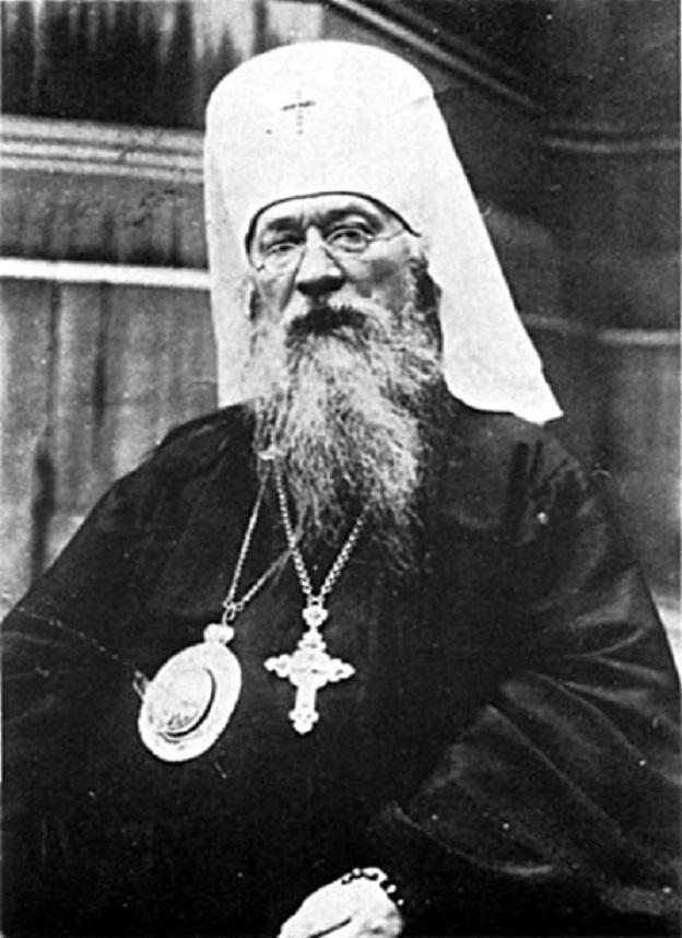 Митрополит Евлогий (Георгиевский; 1868-1946)