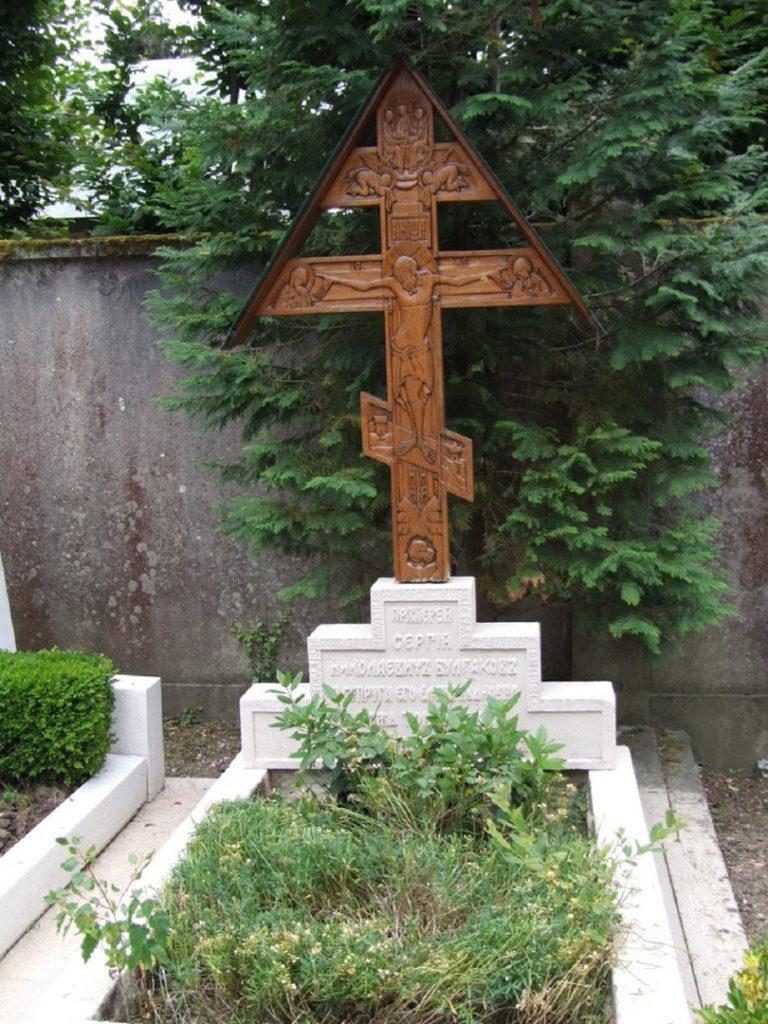 Могила Сергия Булгакова на Сент-Женевьев-де-Буа