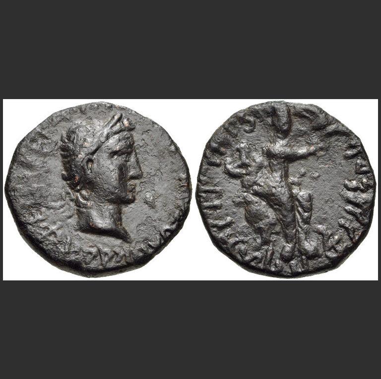 Монета правителя Кушан Куджулы Кадфиза (ум. в 80 г. н.э.) в римском стиле